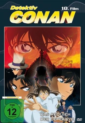 Detektiv Conan - Das Requiem der Detektive (Film) NEU